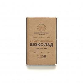 Шоколад Горький, 72% какао (классический), 50гр.