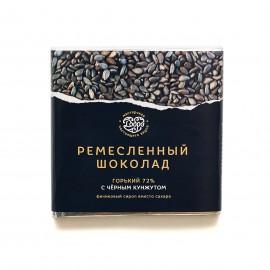 Шоколад Горький, 72% какао на пекмезе с чёрным кунжутом, 90гр.