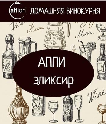 """""""Аппи Эликсир"""""""