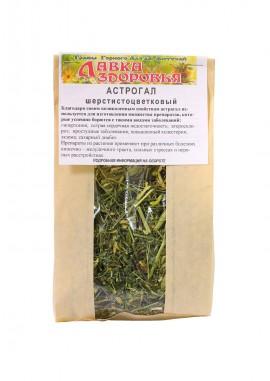 Астрагал шерстистоцветковый (трава.) 50 гр.