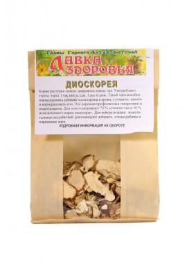Диоскорея (корень) 50 гр.