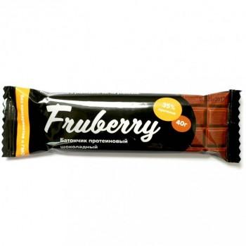 Батончик протеиновый Fruberry шоколадный, 40 г