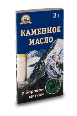 Каменное масло (с боровой маткой), 3г.