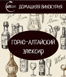 Горно-Алтайский эликсир
