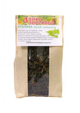 Крапива (лист отборный) 50 гр.