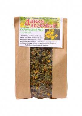 Курильский чай (отборный) 50 гр.