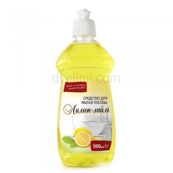 Средство для мытья посуды «Лимон-лайм», 500 мл.