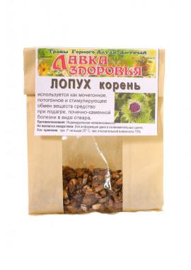 Лопух (корень) 50 гр.