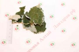 Малины лист (резаный)