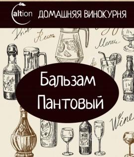 """Бальзам """"Пантовый"""""""