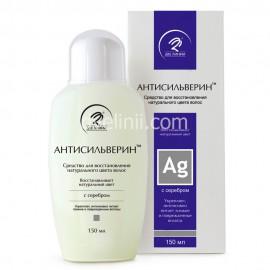 """""""Антисильверин"""" средство для восстановления натурального цвета волос, 150 мл."""