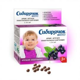 «Сибирячок» фито иммуномодулирующее