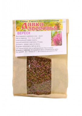 Вереск (цвет+трава) 50 гр.