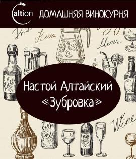 """№18 Настойка Алтайская """"Зубровка"""""""