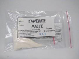 Каменное масло без добавок (мягк.упаковка), 3гр.