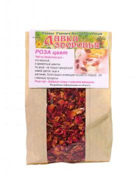 Роза чайная цвет лепестки 30 г