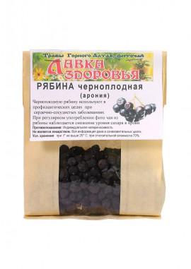 Рябина плод черный (арония), 100 г