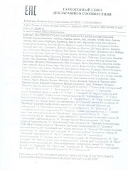 Документы, сертификаты