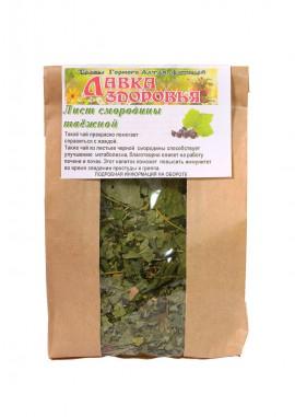 Смородина лист, 50 г